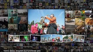 Знойный карнавал в Крыму. Как прошел фестиваль Алушта. Green