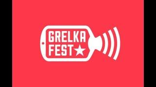 Грелка Фест 2021  GrelkaFest 2021   Шерегеш