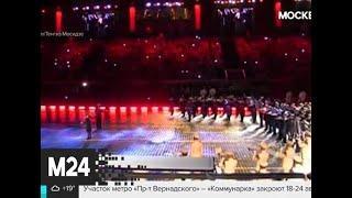 """В столице готовятся к фестивалю """"Спасская башня"""" - Москва 24"""