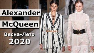 Alexander McQueen Мода весна-лето 2020 в Париже / Одежда, сумки и аксессуары