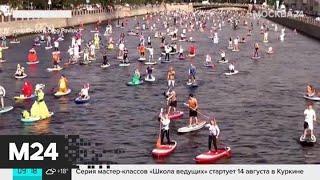 В Санкт-Петербурге состоялся водный карнавал - Москва 24