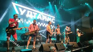 Frost Fest 2020, Москва, ГлавClub Green Concert, 03.01.2020. ГудТаймс.