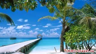 Туры на Мальдивы, отдых на Мальдивах, тур на Мальдивы, погода по месяцам на Мальдивах, достопримечат