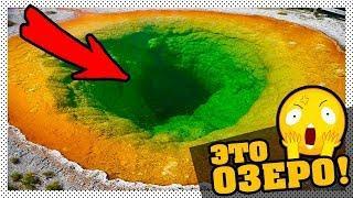 7 НЕОБЫЧНЫХ мест НА ЗЕМЛЕ, которые ЗАСТАВЯТ ТЕБЯ УДИВИТЬСЯ!
