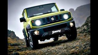 Новый Suzuki Jimny. Комплектации для России