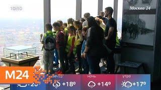 Уникальная смотровая площадка открылась в Лужниках - Москва 24