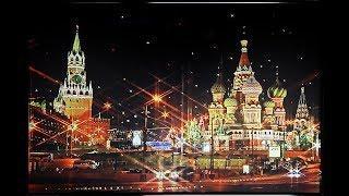 Прогулка с Костоправами по ночной Москве. Сентябрь 2019