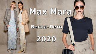 Max Mara Spring 2020 Мода весна-лето в Милане / Одежда, сумки и аксессуары