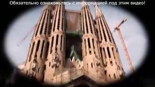 Барселона (Испания): Где лучше отдохнуть, как дешево поехать в путешествие (недорогой отдых, туры)