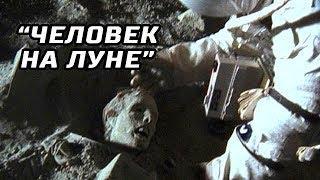 10 Пугающих Признаний Космонавтов