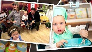 Собчак воссоединилась с Виторганом на дне рождения сына