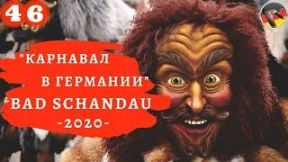 Карнавал в Германии. Bad Schandau 2020.