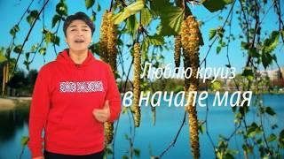 """Круиз из Саратова до Астрахани в мае 2020 на т/х """"Владимир Маяковский"""""""
