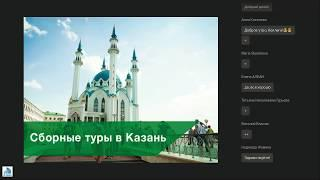 Экскурсионные туры в Казань. Лето 2019
