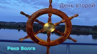 Речной круиз Москва Углич