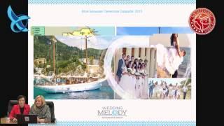 Романтический отдых в Греции: лучшие места для двоих, специализированные отели.