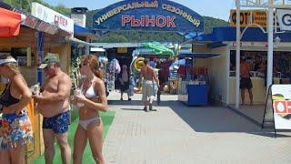Архипо-Осиповка ,август 2018, набережная,пляж.