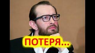 Константин Хабенский потерял сына.