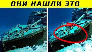 Самые Необычные Сокровища, Которые по Прежнему Хранятся на Титанике