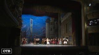 Выход Росинанта: «Урал Опера Балет» готовит премьеру балета «Дон Кихот»