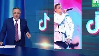 Егора Шипа показали по телевизору