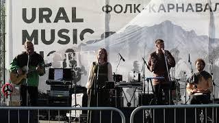 UralMusicNight2019 – Лисья Мята