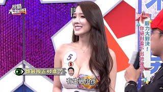 Такое Показывают Только в Японских Шоу! Топ 10