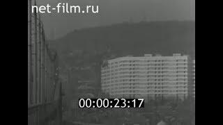 1981г. Саратов. самый большой дом