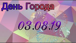 День Города /Рыбинск ,Марина Киреева Ассорти ,Tori Kvit, Диджей Ганс.