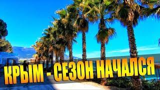 Откуда столько отдыхающих в Крыму. ЯЛТА СЕГОДНЯ - СЕЗОН БУДЕТ. РОССИЯ МЕНЯЕТ КРЫМ. ДЕЛАЮТ ПЛЯЖИ.