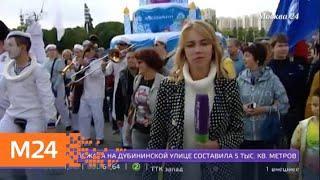 """Танцевальное шоу """"Морской карнавал"""" проходит на ВДНХ - Москва 24"""