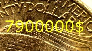 Они стоят миллионы самые дорогие иностранные монеты мира