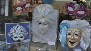Выставка карнавальных масок