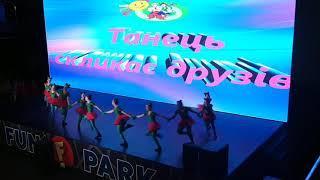театр танца Карнавал
