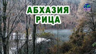 Абхазия. Пляж Светланы Аллилуевой. DIY & DACHA. LIVE & TRAVEL 31