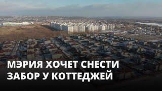 Жители поселков на окраине Саратова против мэрии