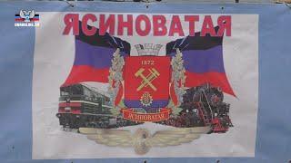 Празднование дня города Ясиноватая началось карнавальным шествием